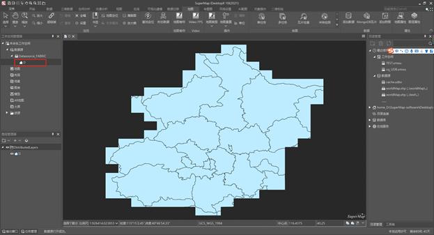 Duyệt dữ liệu không gian trong Môi trường chuỗi khối địa lý